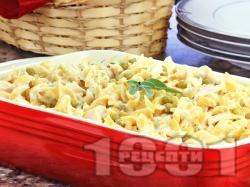 Салата от макарони / паста с грах, пилешки хапки от гърди (филе), майонеза и горчица - снимка на рецептата
